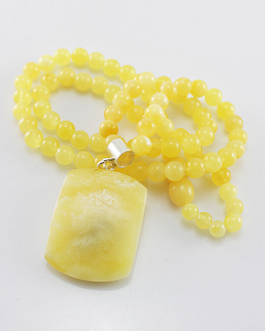 Infinity Round Beads Genuine Baltic Amber With Infinity Pendant